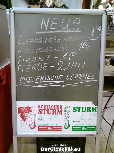 Werbung im Stadion Center in Wien